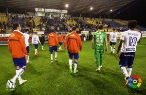 Ros: «El Real Zaragoza se levantará»